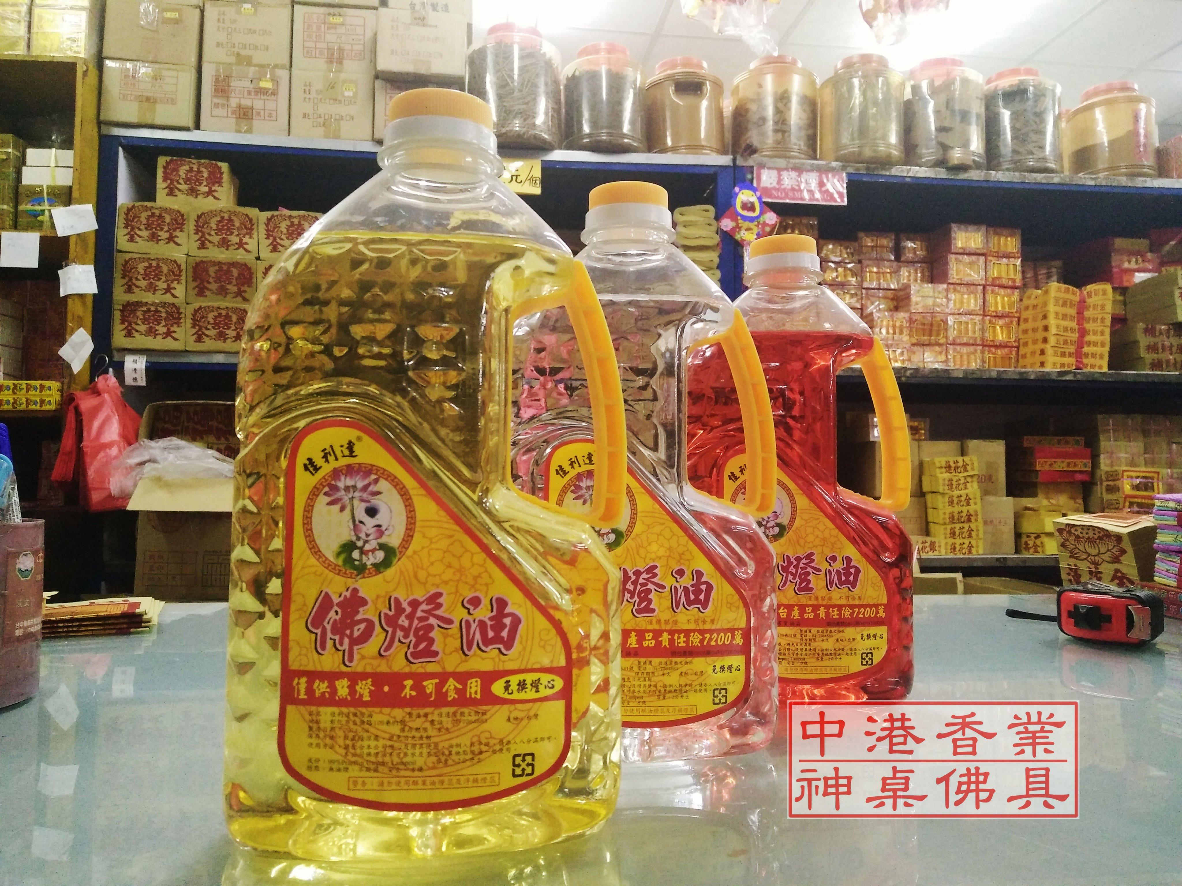【中港香業】佛燈油  石蠟油  2公升  一箱六瓶  一貫道佛燈用油  佳利達