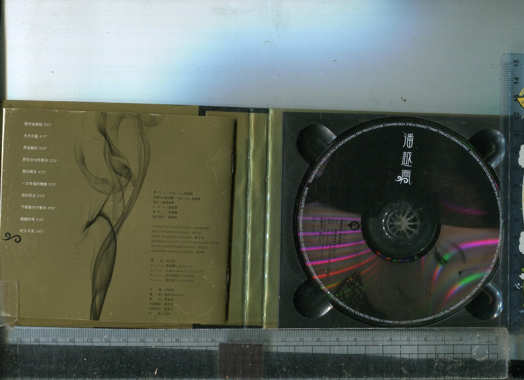 紙盒版  潘越雲 A-PAN 同名專輯  LOGISTIC 二手CD   2007
