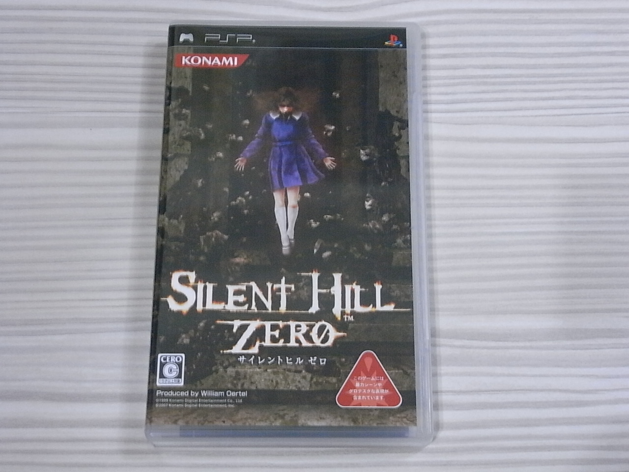 【小蕙館】<PSP> SILENT HILL ZERO 死寂之城 零 (純日版)