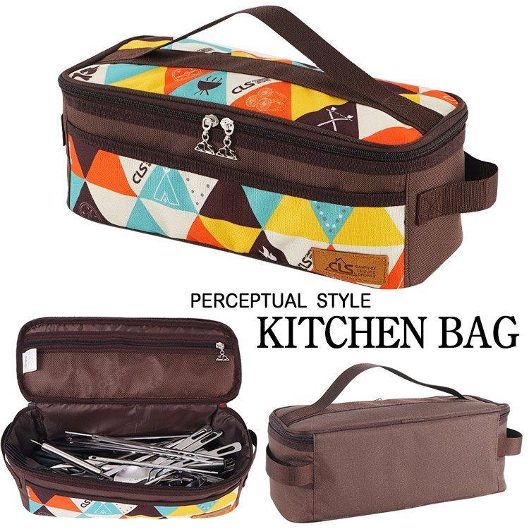 餐具炊具收納袋 收納包(也可當洗漱包)  //戶外野營炊具收納包露營燒烤餐具收納袋