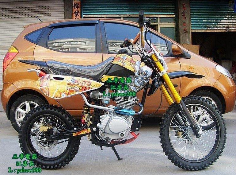 【廠家直銷】125~150cc越野車 沙灘車 場地車 越野摩托車 機車478