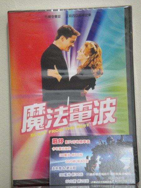 全新@900878 DVD 布蘭登費雪【魔法電波】全賣場台灣地區正版片