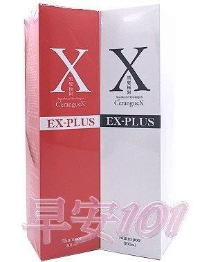 ╭*早安101 *╯日本 黑髮極限洗髮素 EX-PLUS【黑髮極限_控油健髮洗髮素 ㊣↘】