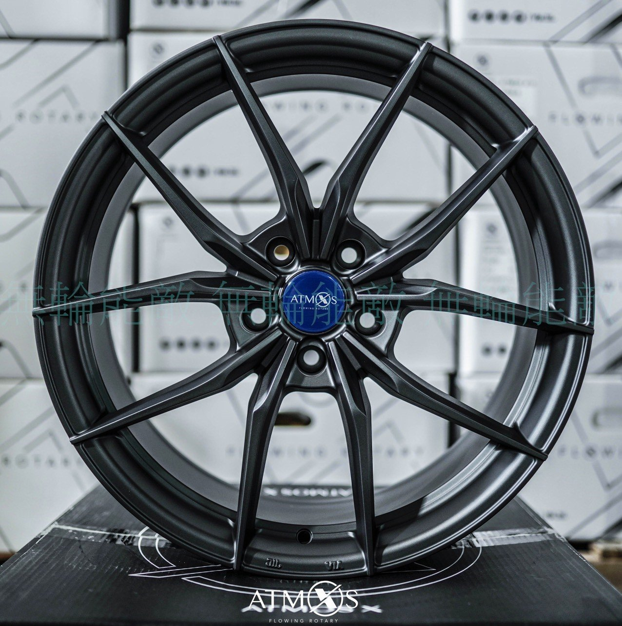 全新鋁圈 Atmos X Wheels X07 19吋旋壓鋁圈5孔100 5孔108 5孔112 5孔120 5孔114