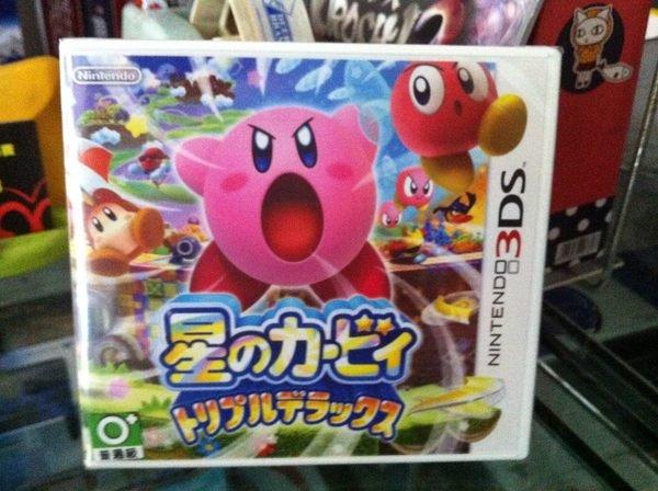 毛毛的窩3DS 星之卡比:三倍毫華版  (日本版) ~保證全新未拆