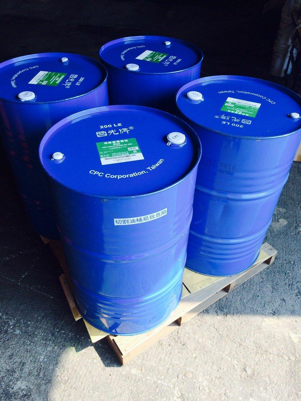 【中油CPC-國光牌】特級循環機油、R68、200公升【循環冷卻系統】