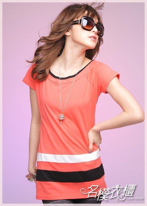 ShoPin雜貨店*  衣櫃 橘紅色黑白條長版T恤