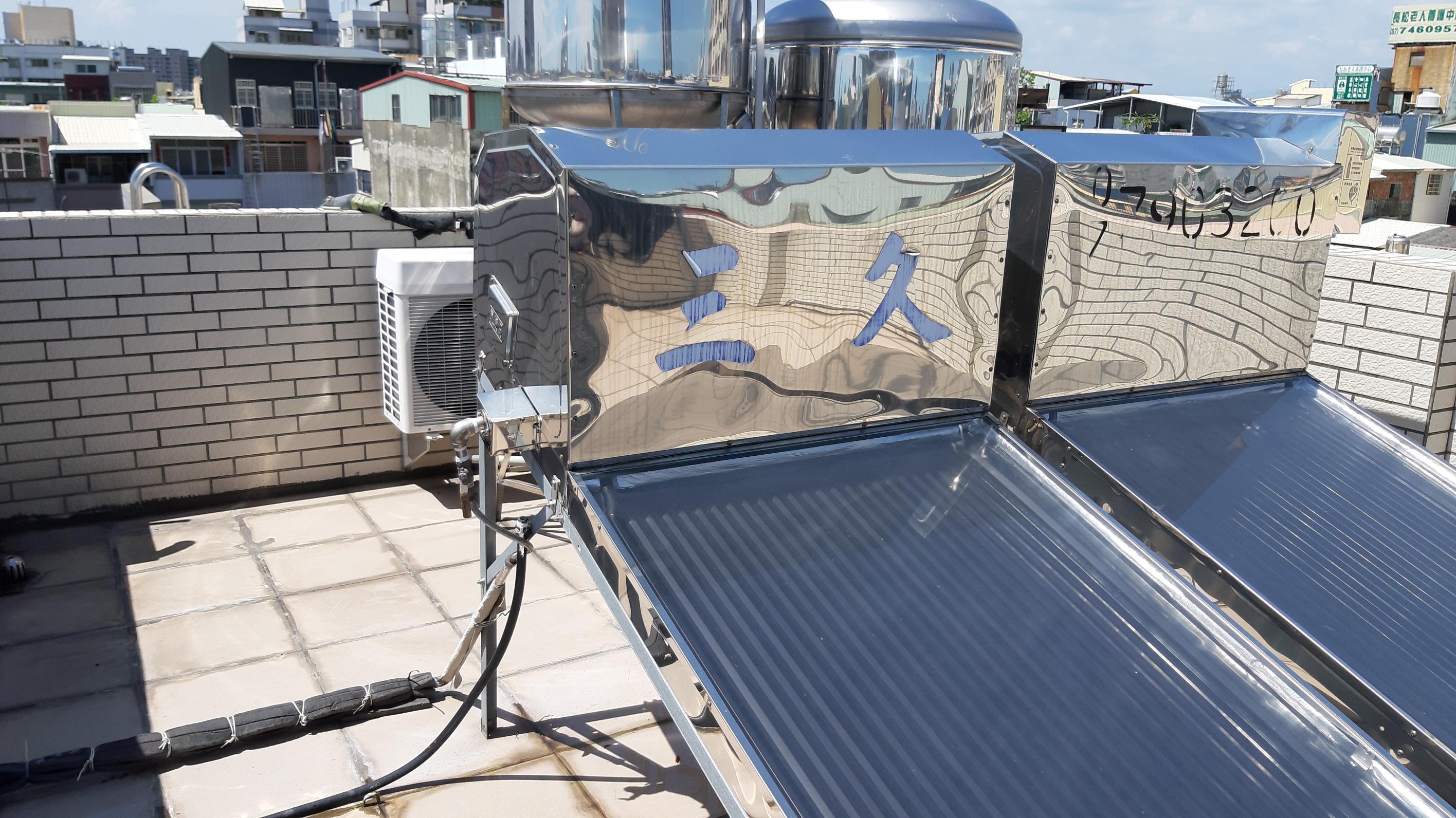 三久太陽能電熱水器 儲水桶更換 TOzp 168 另~soyal ar-721h 磁力鎖 停車場柵欄機 停車場擋桿 老羅工程