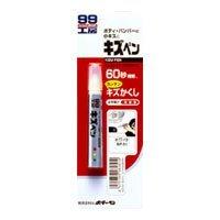 SOFT99 蠟筆補漆筆-白色 臘筆補漆筆 烤漆補漆筆 機車補漆筆 汽車補漆筆 (含有防鏽劑)