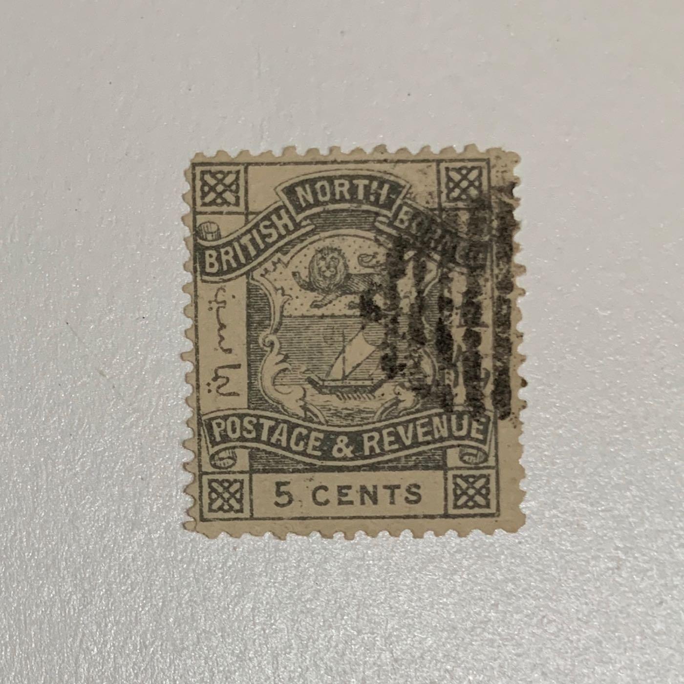 北婆羅洲 1888-1889 British North Borneo & Postage Revenue. 5 cents 五仙
