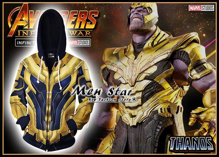 【Men Star】免 復仇者聯盟4 薩諾斯 鎧甲外套 彈力 外套 連帽外套 薄外套 媲美 stage lativ