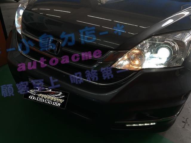 (小鳥的店)本田 CRV CR-V 3 3.5代 3代 HIGHLIGHT 美國 CREE LED燈泡 大燈 H1