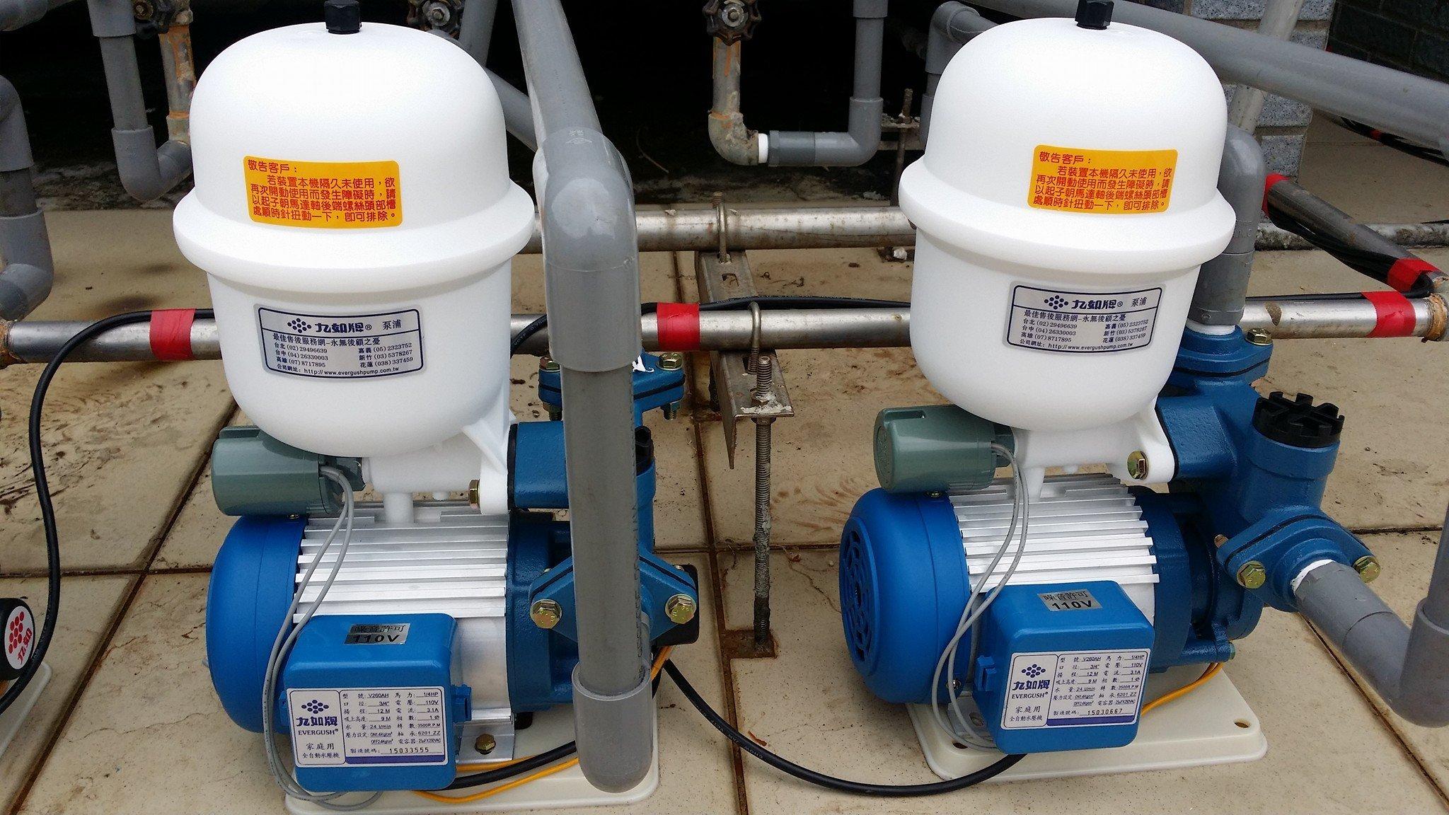 P【嚇一跳店鋪】九如牌 V260AH V260 全自動 水壓機 加壓機 加壓馬達 1/4HP 無水斷電保護 限基隆市地區