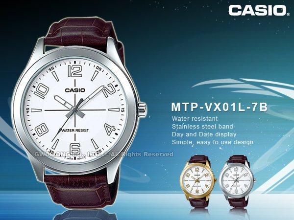 CASIO 手錶專賣店 國隆 CASIO 手錶 MTP-VX01L-7B 男錶 指針錶  皮革錶帶 防水 礦物玻璃