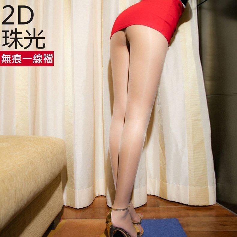 MIX style SHOP【S-352】外貿 ❤超薄透明2D珠光閃亮絲一線襠褲襪 開襠性感光澤絲襪~(8色)