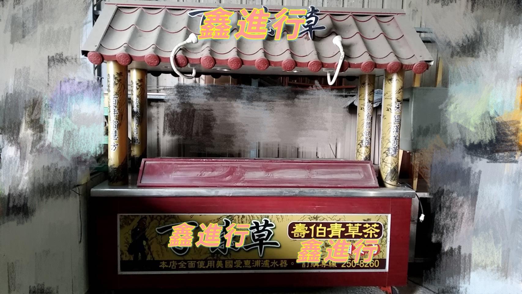 《鑫進行》二手 大型 冷藏 飲料攤車 豆花攤紅茶冰 水冷豆花桶 台車有輪