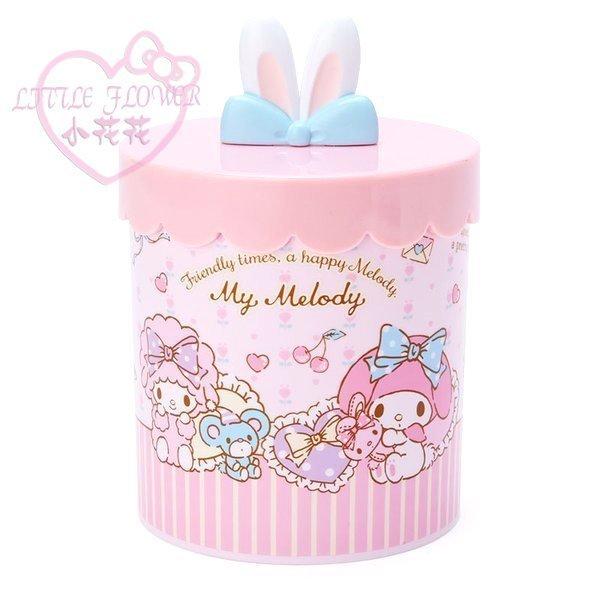 ♥小公主 ♥My Melody美樂蒂 粉色櫻桃 立體手拿蓋收納盒收納罐是飾品盒置物罐萬用盒 ~12050307
