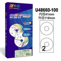 彩之舞CD自粘標籤貼紙 U58660-100 (U48660-100) 白色 1X2CD (內徑41mm) 100張/包