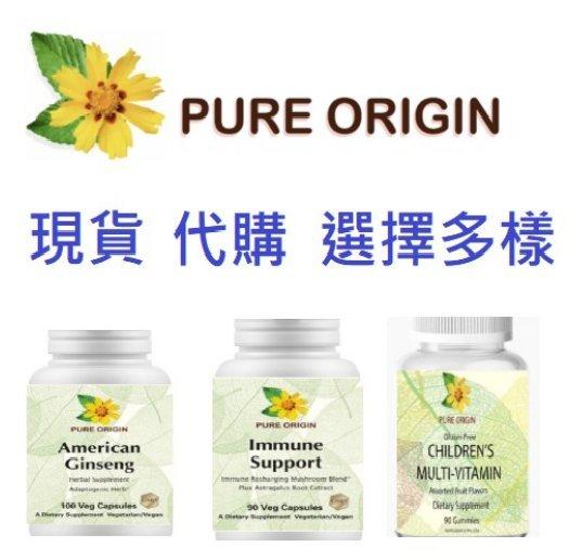 【現貨】 Pure Origin D3(240顆-EVOO) 亂買達人社團