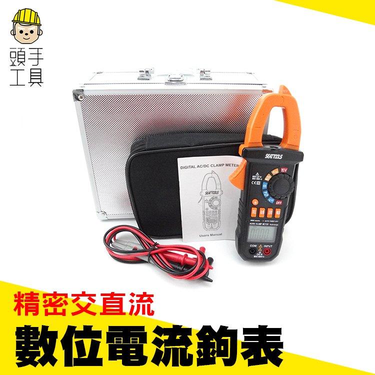 頭 具 萬用鉤錶 自動量程 溫度量測 二極體通斷 電流鉤錶 MET-DCM 209B