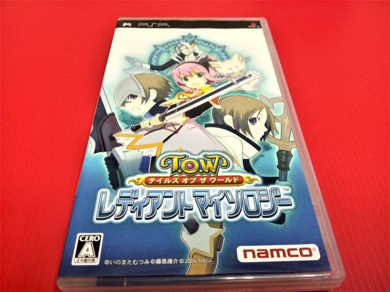 ㊣大和魂電玩㊣PSP PSP 時空幻境 世界傳奇 閃耀神話 {日版}編號:N1---掌上型懷舊遊戲
