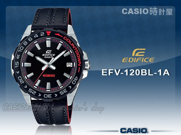 CASIO手錶專賣店 時計屋 EFV-120BL-1A EDIFICE 簡約時尚指針男錶 皮革錶帶 黑紅 防水100米