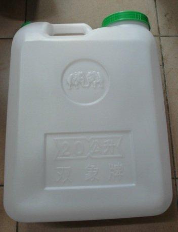 雙象牌 塑膠桶 水桶 水缸 油桶大口 扁 20公升~ecgo五金百貨