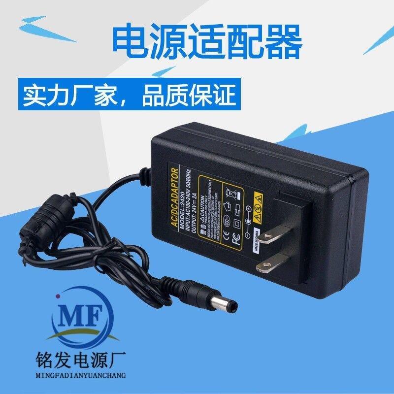 MOMO精品 海爾凈水器24V2A1.5A電源反滲透RO直飲水機變壓器過濾器適配器線