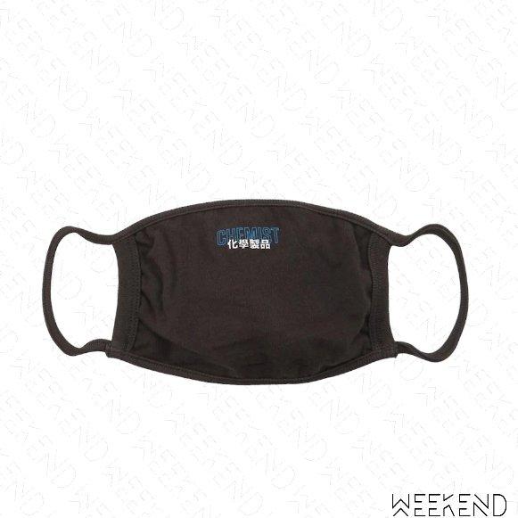 【WEEKEND】 C2H4 Workwear Chemist 化學製品 口罩 黑色