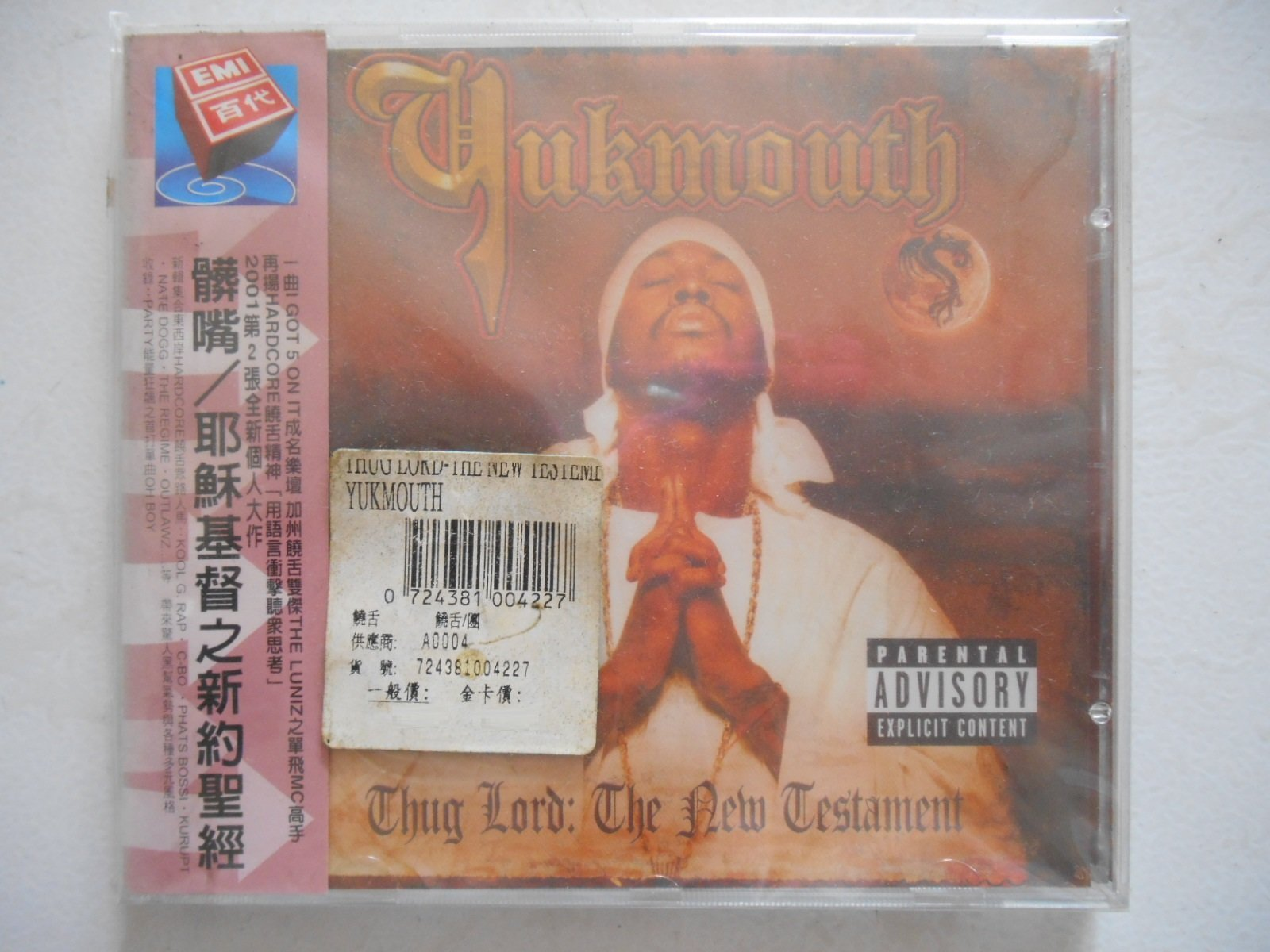 Yukmouth - Thug Lord: The New Testament