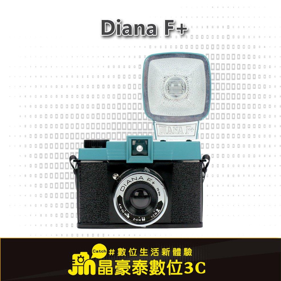 Lomography Diana F+ 晶豪泰3C 專業攝影