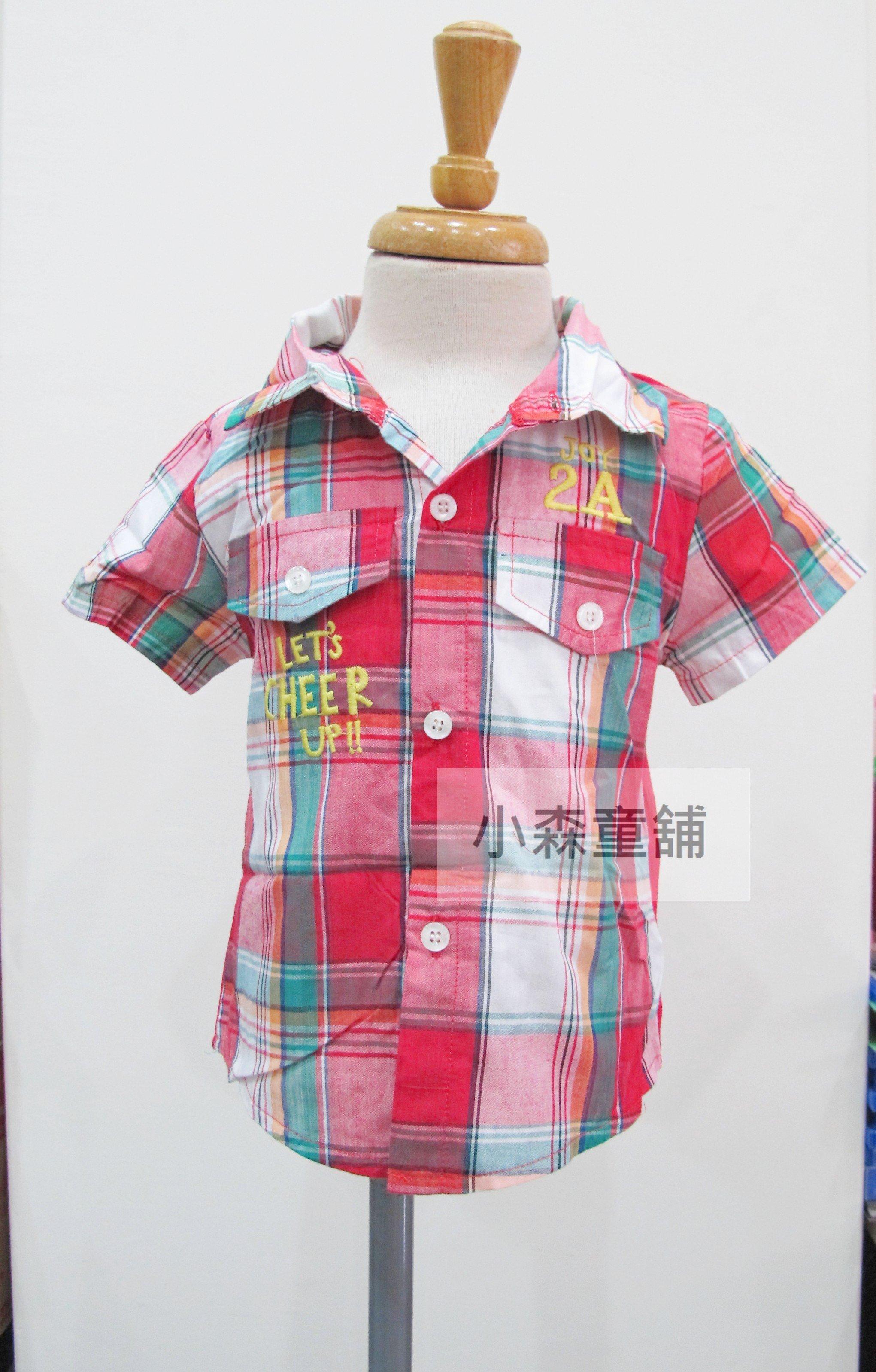 小森童舖 百搭 男童紅色系格子 後拼接棉質 短袖襯衫上衣 搭背心好看 5.7.9.11.13.15號