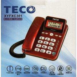 【通訊 】【量價 】 TECO 東元 XYFXC301 來電顯示有線電話_紅色款款_可調整螢幕角度