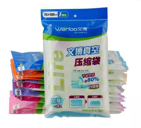 新款加厚文博真空壓縮袋 大號70X100 真空衣物收納袋真空袋抽氣袋 Buy寶屋