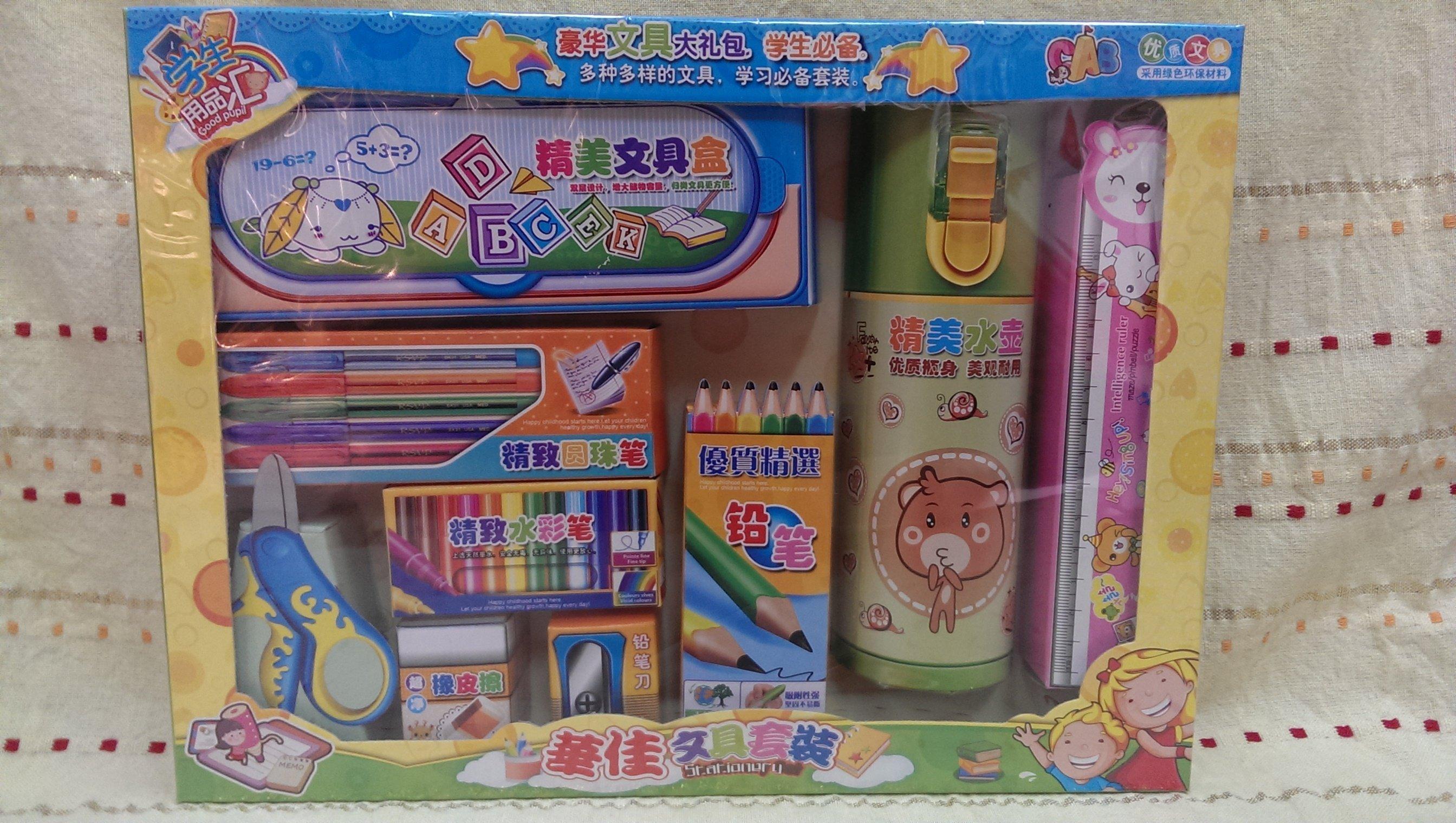 。◕‿◕。富信檀香 。◕‿◕{兒童用品}華麗紙紮品 往生用品 ~~ 文具套裝 鉛筆盒 彩色筆 蠟筆 橡皮擦 剪刀 尺