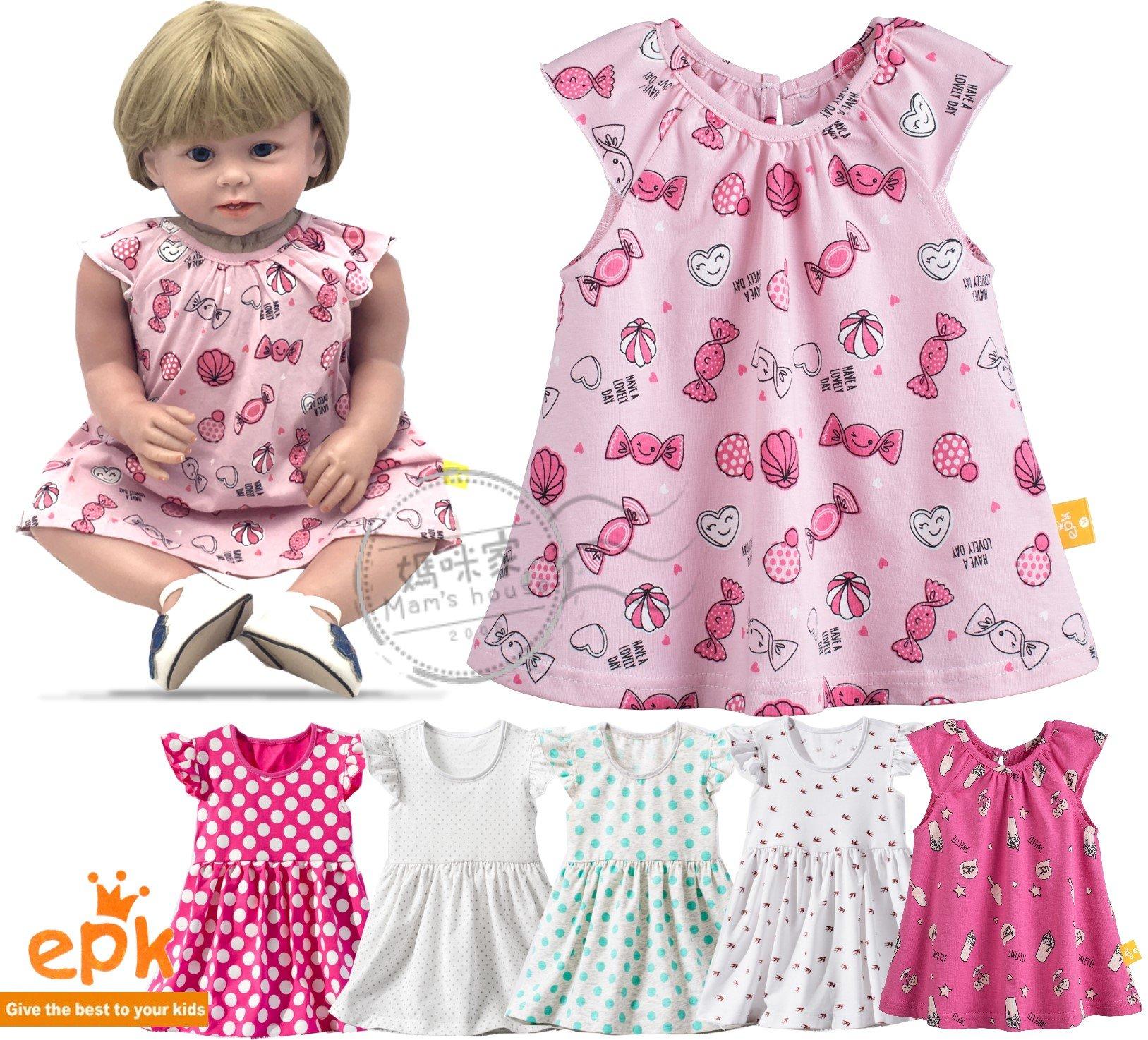 媽咪家【AG096】AG96花邊袖洋裝 epk 小童 飛袖 荷葉袖 傘狀 高腰 長版上衣 背心裙 娃娃裝~M號-110