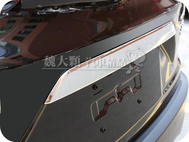 3件免運【魏大顆】CR-V(17-)專用 不鏽鋼尾門腰線飾條 銀黑藍ー尾門飾條 後飾條 後箱蓋 CRV 5代 五代