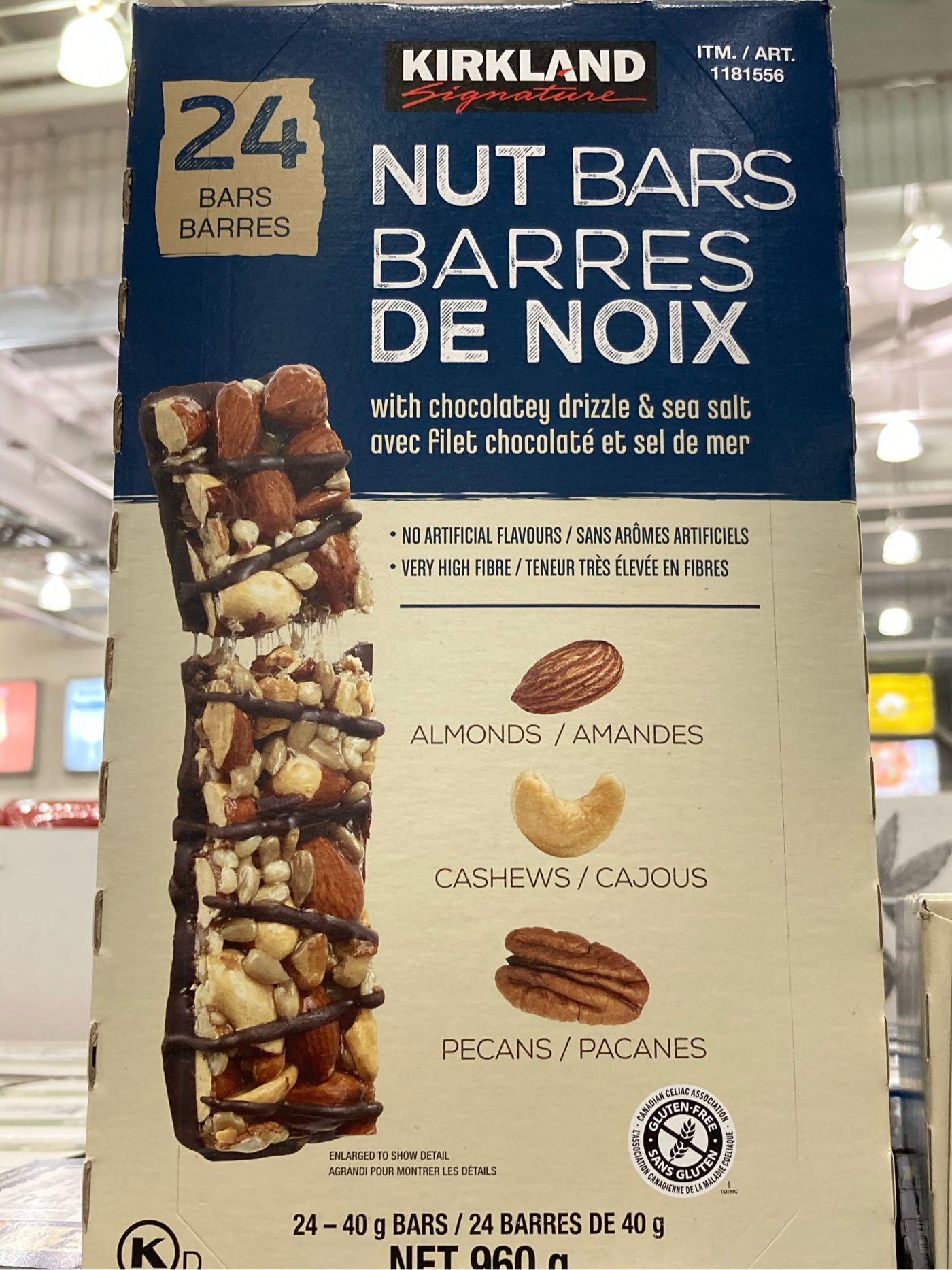 KIRKLAND科克蘭 黑巧克力堅果棒 40公克X24條-吉兒好市多COSTCO代購