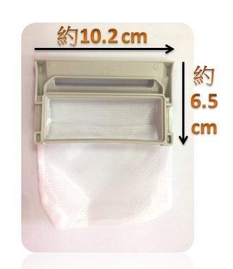 【貓爸】LG樂金 直立式洗衣機 濾網