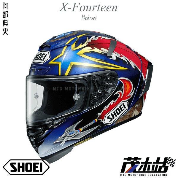 ❖茂木站❖預購!SHOEI X-14 全罩 安全帽 內襯全可拆 X-Spirit X14。NORICK 04 阿部典史
