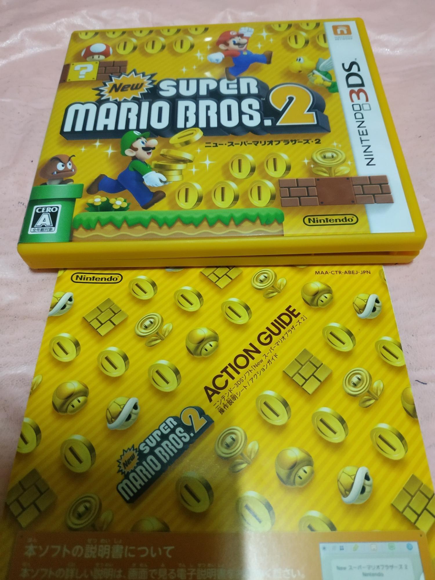 盒不新~請先詢問庫存量 3DS 瑪莉歐 2 NEW 2DS 3DS LL N3DS LL 日規主機專用 瑪莉兄弟2