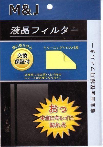 3DSLL /XL 專用 4H 硬度日本頂級代工 奈米 保護貼 抗油污 超抗刮 亮面 雙螢幕貼【板橋魔力】
