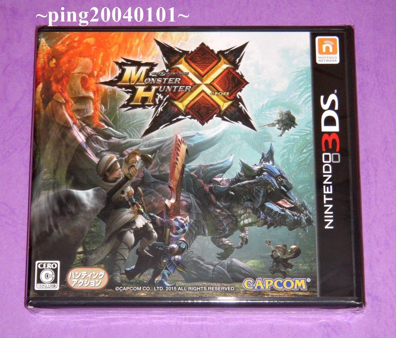 ☆小瓶子玩具坊☆N3DS全新原裝卡匣--魔物獵人X《Monster Hunter X》(日版)