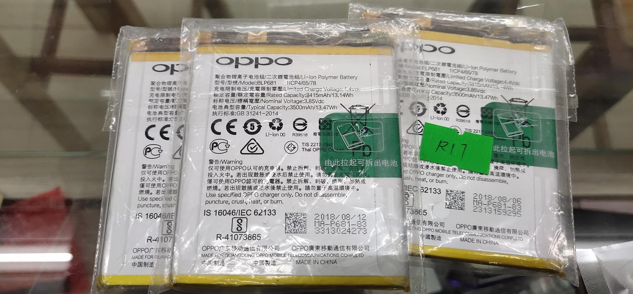 【台北維修】OPPO R17 BLP681 全新電池 維修完工價650元 全國最低價