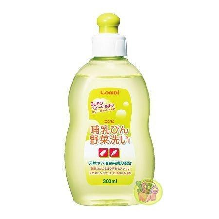 【JPGO 購】  Combi 嬰兒奶瓶.餐具 植物性成分溫和洗潔精 洗碗精 300ml #789
