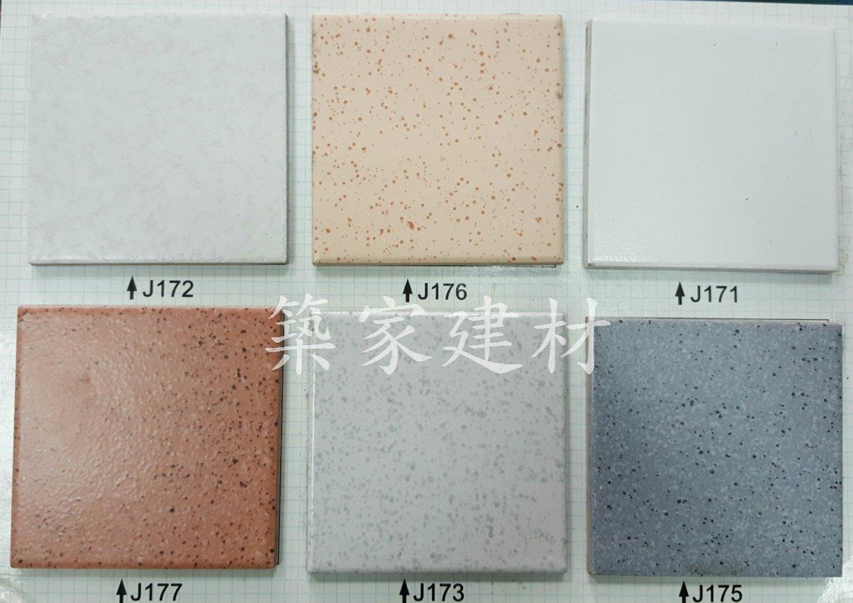 【AT磁磚店鋪】 方塊磚 10*10 10X10 全台可配送 石質方塊磚 地磚 陽台磚 每片3.5元 J173