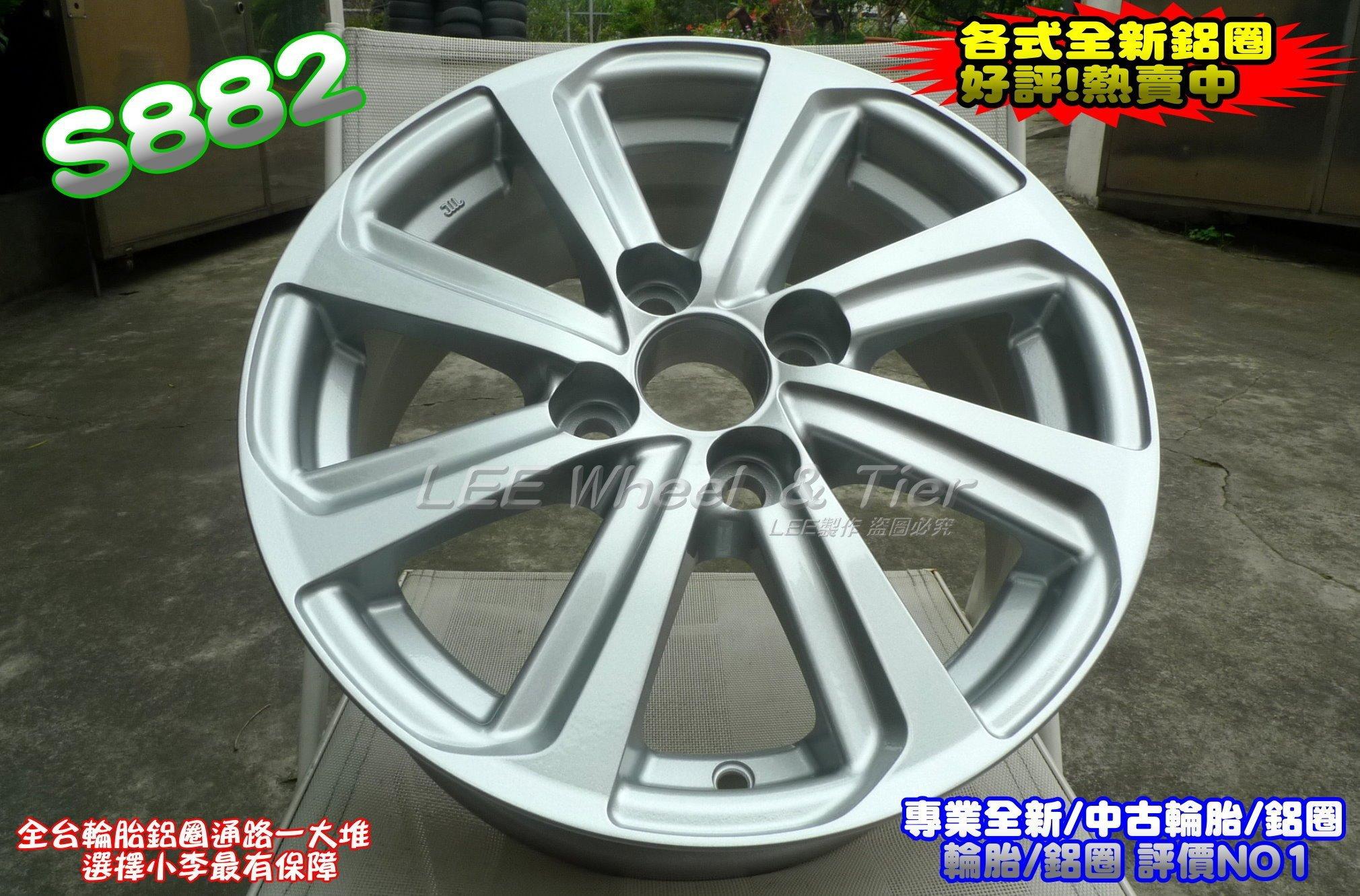 小李輪胎 S882 14吋4孔100 類 TOYOTA 原廠鋁圈 豐田 鈴木 福特 現代 馬自達 VIOS YARIS