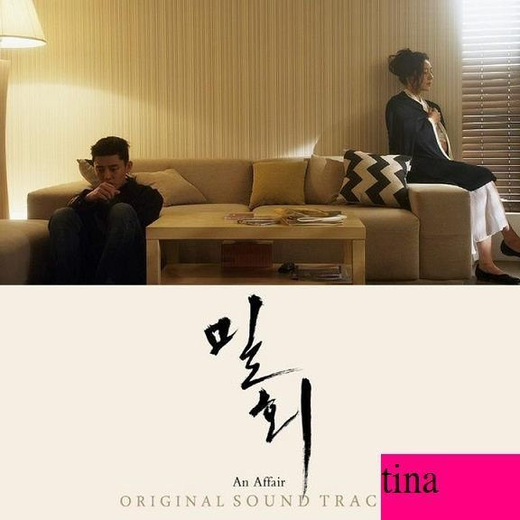 為愛而生,張玉貞』劉亞仁金喜愛韓劇『密會Secret Love Affair』韓國原版OST全新未拆下標即售