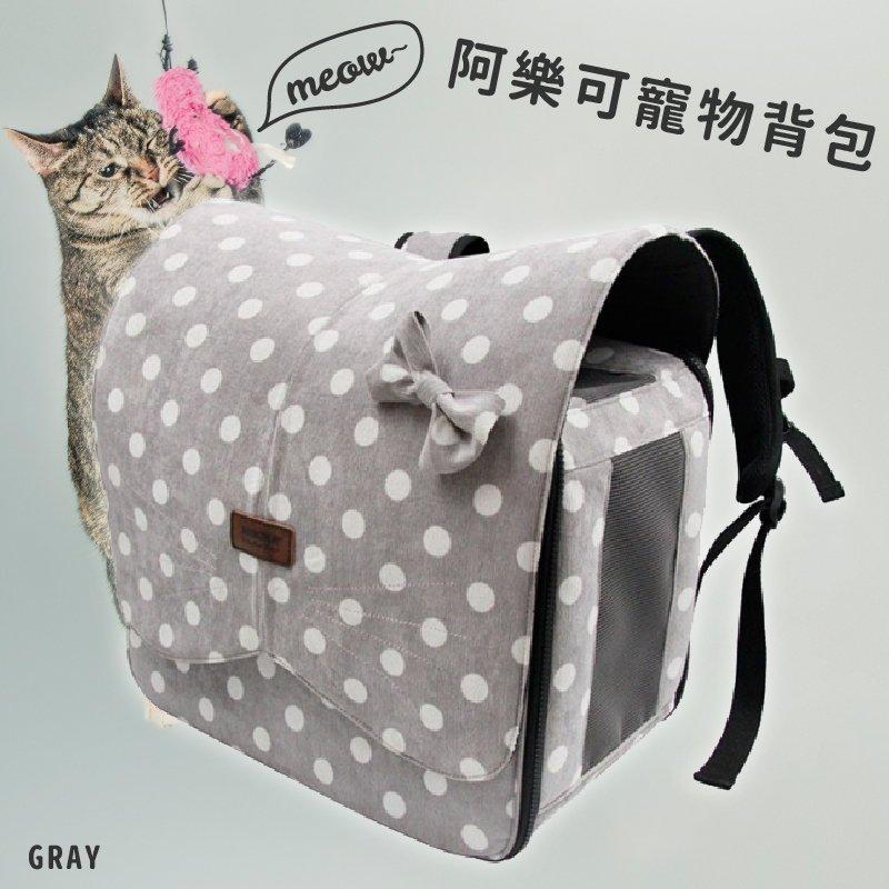 優質推薦↗【愛寵】阿樂可寵物背包(灰) 貓咪造型 燈芯絨面料 四色可選 可全拆清潔 穩固舒適透氣 寵物包 外出包 太空包