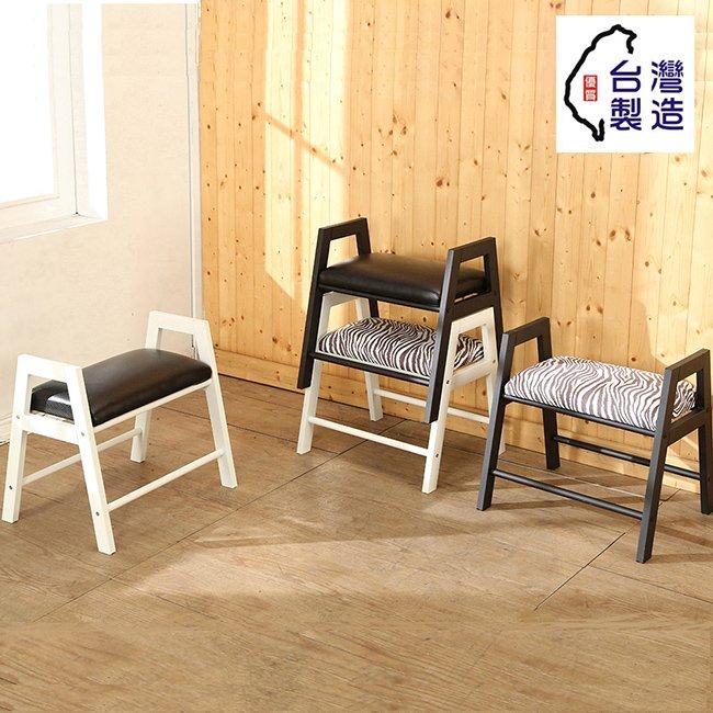 邊桌 百嘉美 A字鐵腳皮面小椅凳 穿鞋椅(可堆疊收納) 沙發椅 收納椅 A-H-B05